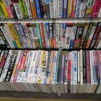 Photo taken at ブックオフ 阪急塚口駅前店 by Atsuo I. on 4/27/2012