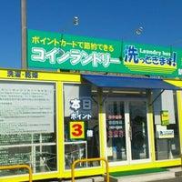Photo taken at マックスバリュ 新田店 by Yanai K. on 10/18/2011