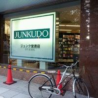 9/12/2011にOkano M.がジュンク堂書店 名古屋店で撮った写真