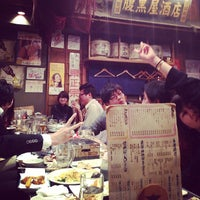 Photo taken at 波平 by Yoshihiro K. on 1/25/2012