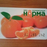Photo taken at Норма by Athit M. on 5/17/2012