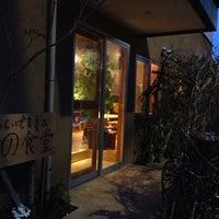 Photo taken at あきゅらいず美養品 森の食堂 by Hana on 4/21/2012