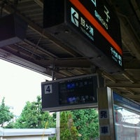 Photo taken at Shiroko Station (E31) by acy on 8/11/2012