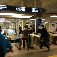 Photo taken at Hibiya Line Roppongi Station (H04) by Hiromi M. on 4/18/2012