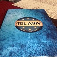 6/24/2012에 Алексей М.님이 Тель-Авив에서 찍은 사진