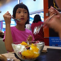 Photo taken at Red Mango by Jang D. on 7/14/2012