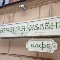 Снимок сделан в Прекрасная Зеленая пользователем Александр И. 2/20/2012