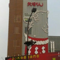 6/23/2012にTomoya M.が矢場とん 矢場町本店で撮った写真