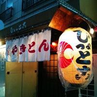 Photo taken at やきとん ひょっとこ by Komazaki A. on 4/18/2012