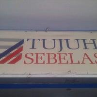 Photo taken at Tujuh Sebelas by Edy J. on 3/16/2012