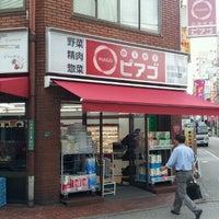 Photo taken at miniピアゴ 池袋2丁目店 by yasuzoh on 5/1/2012