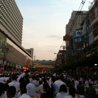 Photo taken at Indra Square by Sanguan S. on 3/17/2012