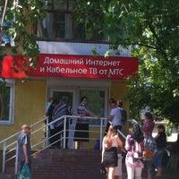 Photo taken at Inteleca (MTS) by Артем П. on 5/31/2012