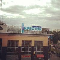 Снимок сделан в Перекресток пользователем Pavel N. 6/9/2012