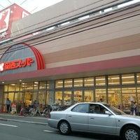Photo taken at 関西スーパー 江坂店 by Takeshi F. on 8/14/2012