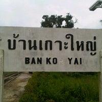Photo taken at สถานีรถไฟบ้านเกาะใหญ่ (Ban Ko Yai) SRT4342 by Ronnakon R. on 4/16/2012