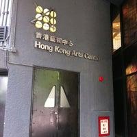 Photo taken at Hong Kong Arts Centre by John K. on 8/8/2012