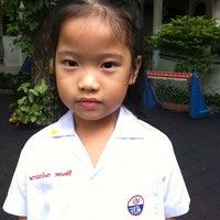 Photo taken at อนุบาลสวนน้อย by Prapapan L. on 6/5/2012