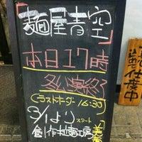 Photo taken at 拉麺劇情 by Heysuke M. on 2/29/2012