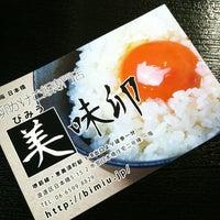 7/1/2012에 moba님이 卵かけ御飯専門店 美味卯에서 찍은 사진
