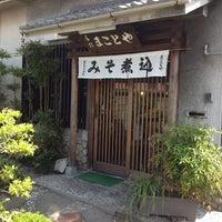 Das Foto wurde bei まことや von Takeshi H. am 5/5/2012 aufgenommen