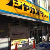 Photo taken at Fujiya Camera by Shigeo I. on 3/11/2012