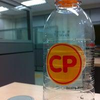Photo taken at Chiatai Co.,Ltd.  CP.Group, Songwad by Prasurt W. on 10/17/2011