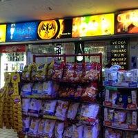 Photo taken at Drink Shop da Pier by Namer M. on 8/7/2012
