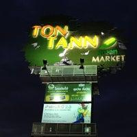 Photo taken at TonTann Market by Muaylek J. on 8/4/2012