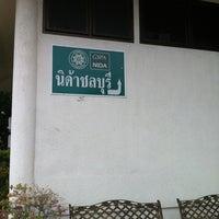 Photo taken at นิด้า ชลบุรี by jummum_s . on 6/24/2012