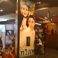 Photo taken at Muang Thai Rachadalai Theatre by  Dragon . on 7/1/2011