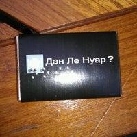 Снимок сделан в Dans Le Noir? пользователем Mike S. 4/11/2012