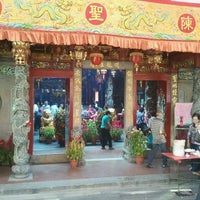Photo taken at Po Chiak Keng Temple by Khengyaw Y. on 2/13/2011