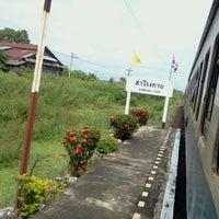 Photo taken at Samrong Thap Railway Station (SRT2261) by Thanakom Y. on 10/13/2011