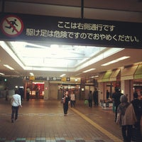 Photo taken at Nagatsuta Station by umio on 11/8/2011