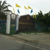 Photo taken at Suankularb Wittayalai Saraburi School by Keng I. on 8/23/2012