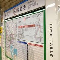 Photo taken at Sengakuji Station by Stuart W. on 5/2/2012