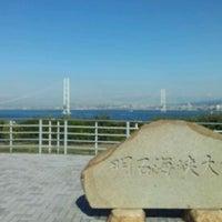 Photo taken at 淡路ハイウェイオアシス by waiya 1. on 11/22/2011