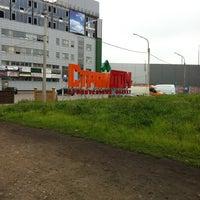 Photo taken at Стройдом by Kirill K. on 9/1/2011