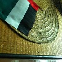 Photo taken at Wadi Al Neel وادي النيل by Ali M. on 3/31/2012