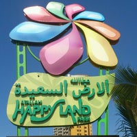 Photo taken at Atallah Happy Land Park by Nidal A. on 11/28/2011