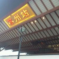 Foto tirada no(a) Suzhou Railway Station (YUQ) por Jocifer C. em 4/6/2012
