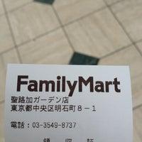 Photo taken at FamilyMart by Hideaki I. on 7/24/2012
