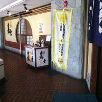 Photo taken at 嘉門大曽根店 by Yuichi 北. on 7/22/2012