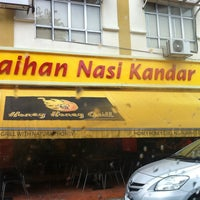 Photo taken at Restoran Raihan Nasi Kandar by Mariam M. on 3/20/2011