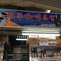 Photo taken at Upper Boon Keng Road Market & Food Centre by Nick N. on 1/11/2012