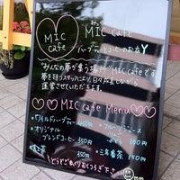 Photo taken at 松尾町フードサロン by SilverfoxJP on 6/19/2011
