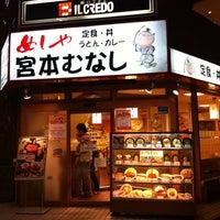 Photo taken at 宮本むなし 名鉄岐阜駅前店 by kartofeli e. on 7/2/2012