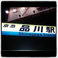 Photo taken at Keikyu Shinagawa Station (KK01) by Hide K. on 11/18/2011