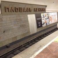 Снимок сделан в Метро «Площадь Ленина» пользователем Sophia C. 3/31/2012